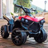 Детский квадроцикл M 3638 EL-3 с кожаным сиденьем, красный