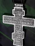 Срібний хрестик, фото 3