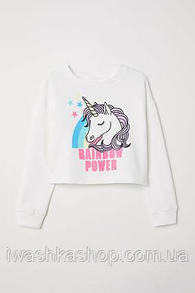 Стильный укороченный теплый свитшот с единорогом для девочки 12 - 14 лет, H&M р. 158 - 164