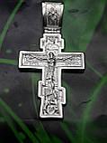 Срібний хрестик, фото 4
