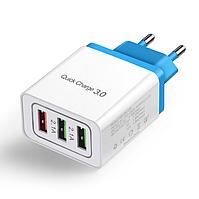 Сетевое зарядное устройство для быстрой зарядки 3 USB порта QC3.0 зарядный блок блочок зарядка для телефона 8B