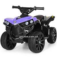 Детский квадроцикл M 3638 EL-9 с кожаным сиденьем, фиолетовый