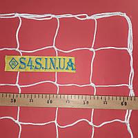 Сетка для футбола повышенной прочности «ЭЛИТ» белая (комплект 2 шт.), фото 1