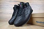 Мужские зимние ботинки Reebok высокие (черные), фото 3