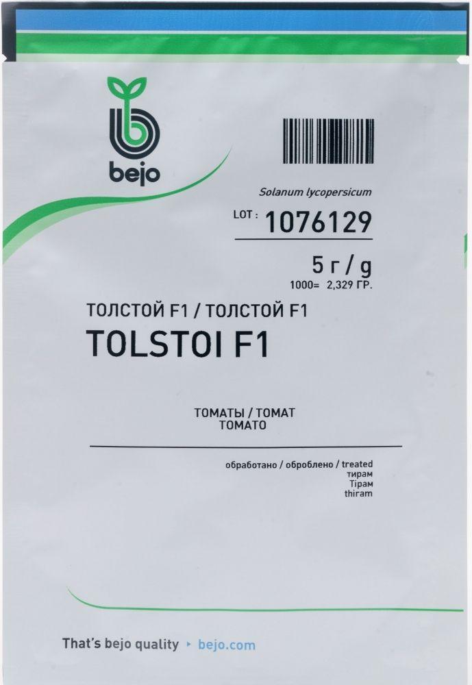 Томат Толстой F1, 5 г, Bejo Zaden