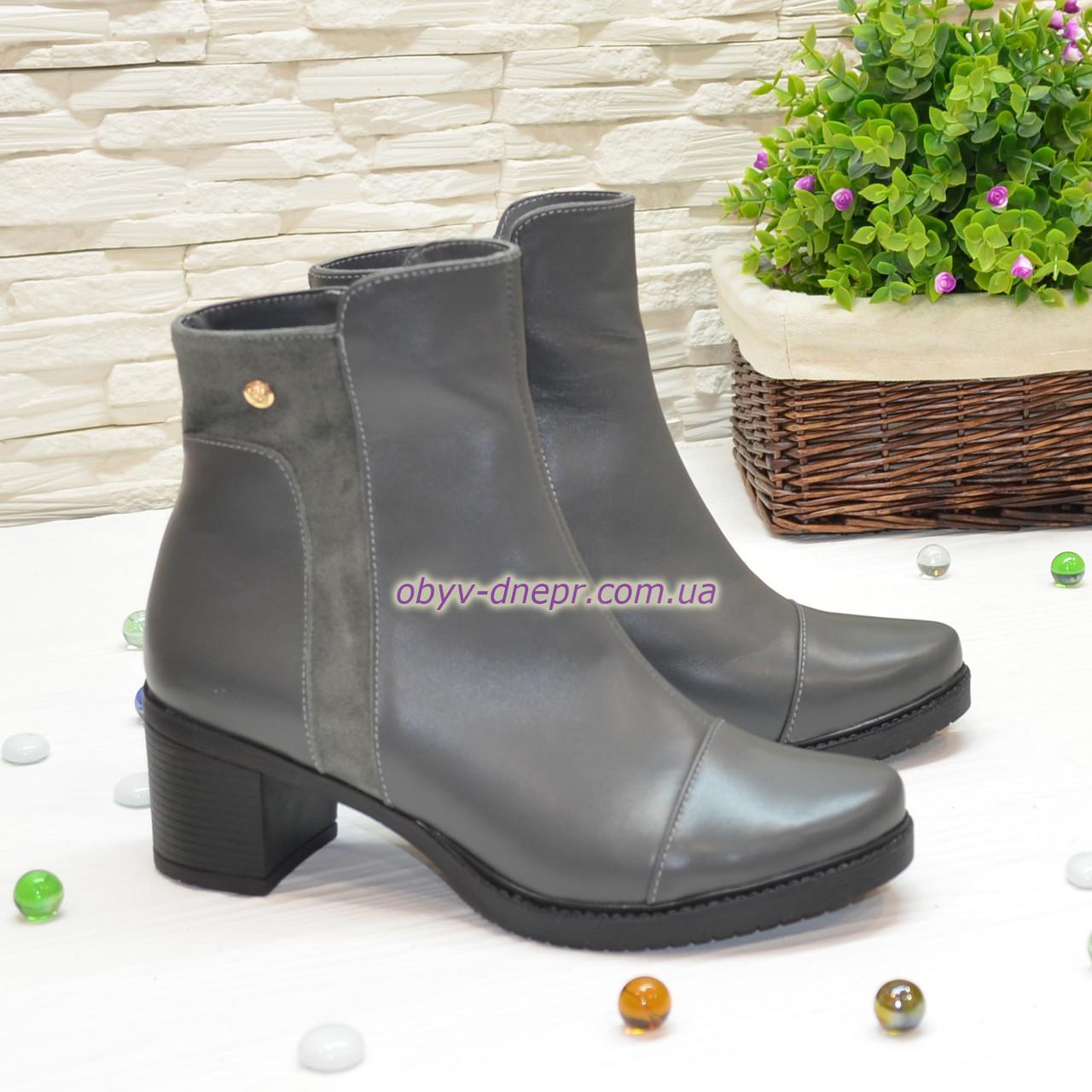 Ботинки женские кожаные на невысоком каблуке, цвет серый