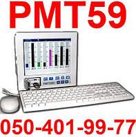 Регистратор многоканальный рмт 59