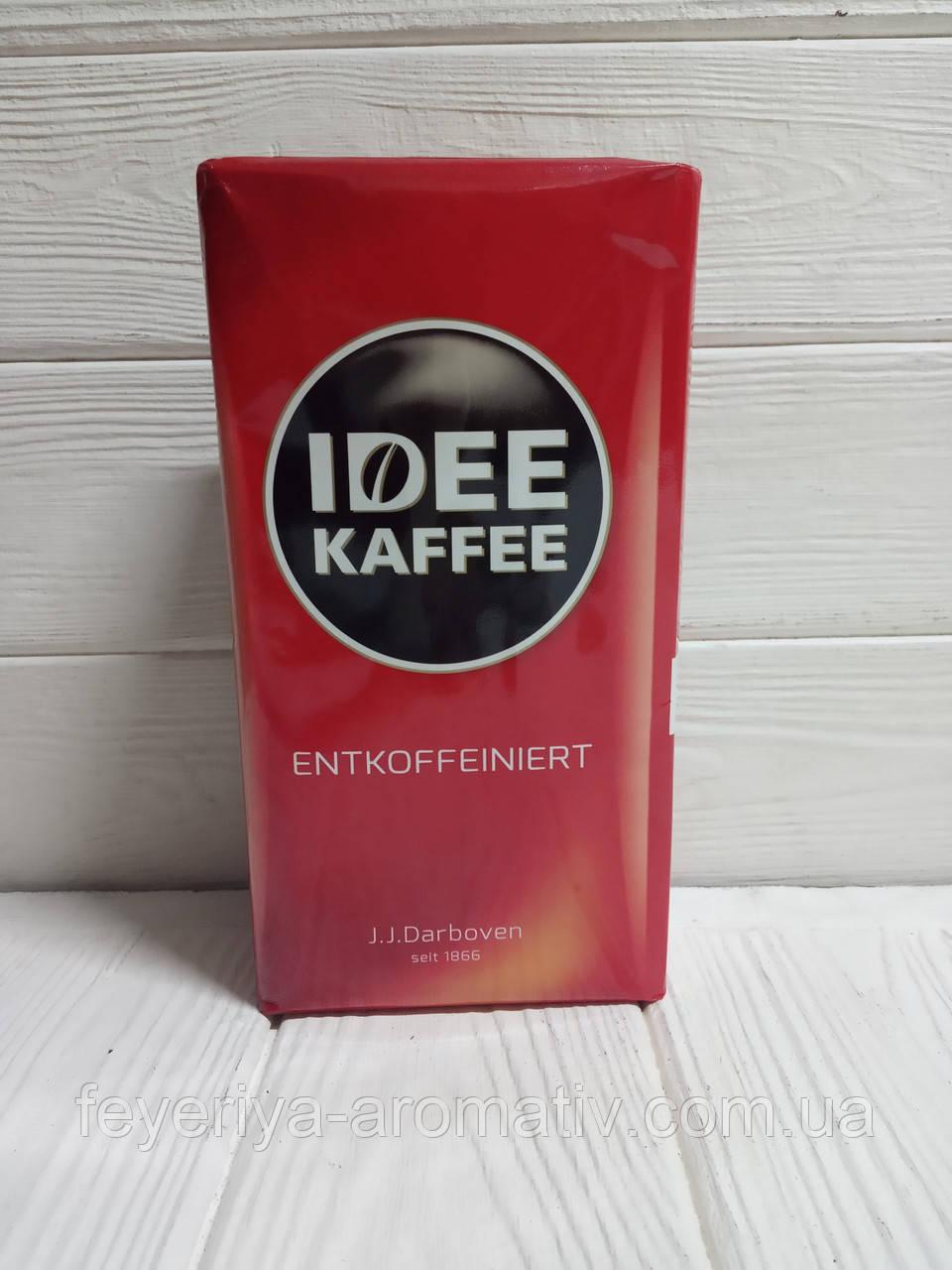 Кофе молотый без кофеина Idee Entkoffeiniert 500гр. (Германия)
