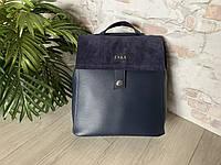 Женский городской  рюкзак/сумка,с натуральной замшей,синий
