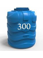 Емкость пластиковая вертикальная трехслойная синяя 300 литров.
