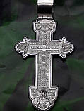 Серебряный крестик, фото 3