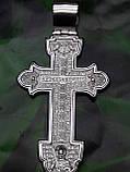 Серебряный крестик, фото 5