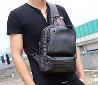 Качественный мужской рюкзак сумка на плечо