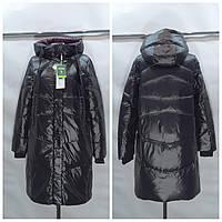 Женская куртка пуховик  (био пух) TOWMY 3327