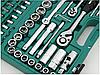 Набор ключей HONITON PROFESSIONAL 94  + YATO YT-0400, фото 5