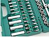 Набор ключей HONITON PROFESSIONAL 94  + YATO YT-0400, фото 6
