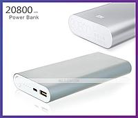 Внешний аккумулятор Xiaomi Mi Power Bank 20800mAh, фото 1