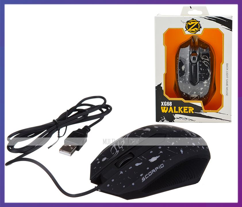 Мышка компьютерная игровая XG68 Белая/Черная
