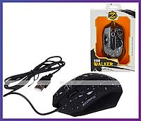 Мышка компьютерная игровая XG68 Белая/Черная, фото 1