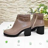 Ботинки женские кожаные на устойчивом каблуке. Цвет визон, фото 3