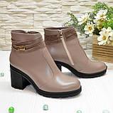 Ботинки женские кожаные на устойчивом каблуке. Цвет визон, фото 4