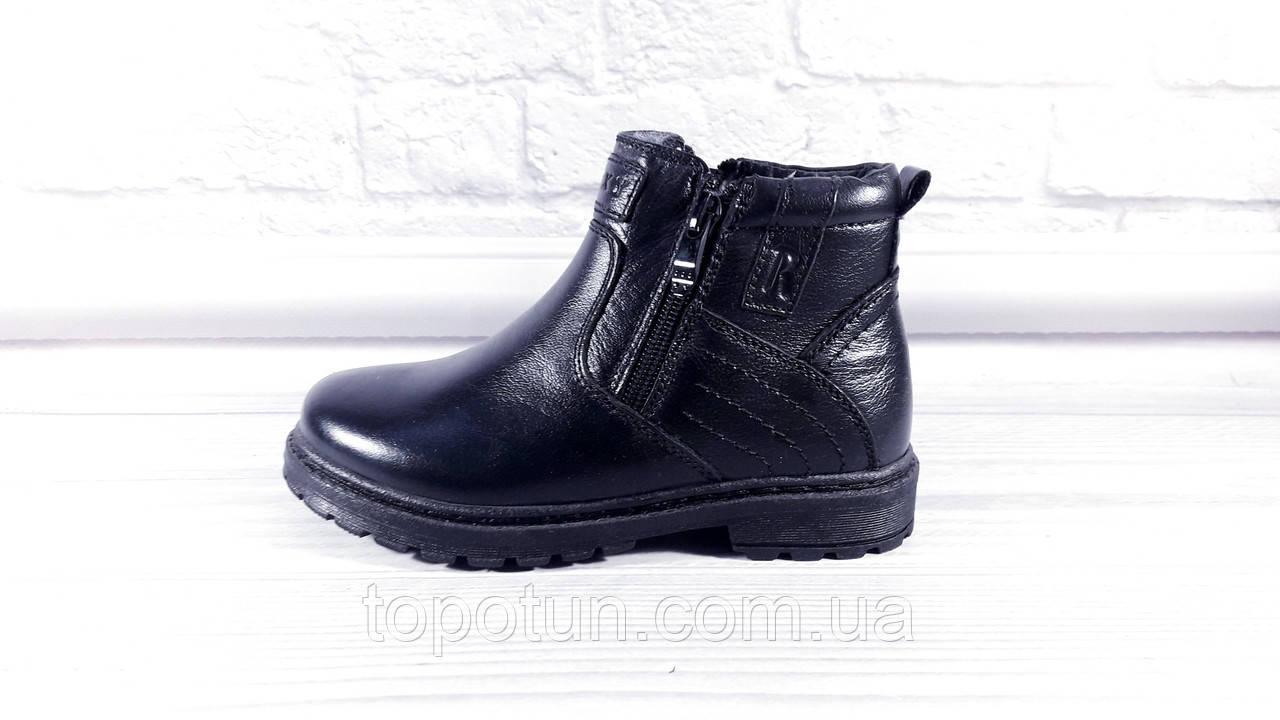 """Зимние ботинки для мальчика """"Kangfu"""" кожаные Размер: 27"""