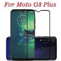 Защитное стекло с рамкой для Motorola Moto G8 Plus