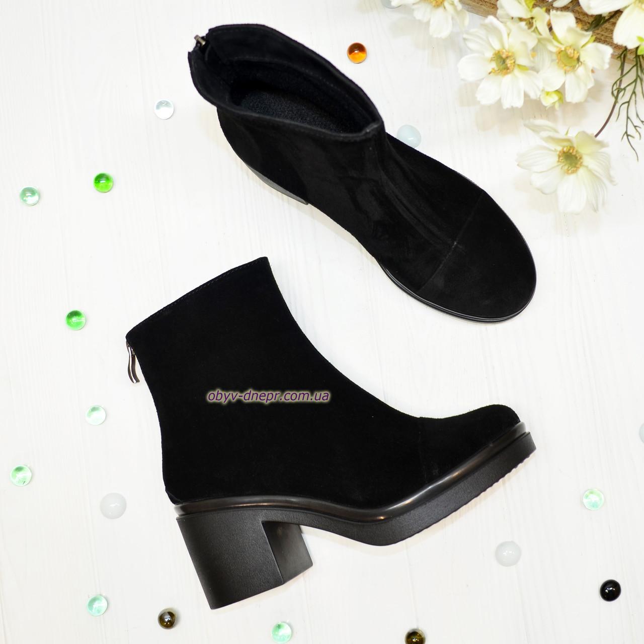 Ботинки женские на устойчивом каблуке, из натуральной замши черного цвета