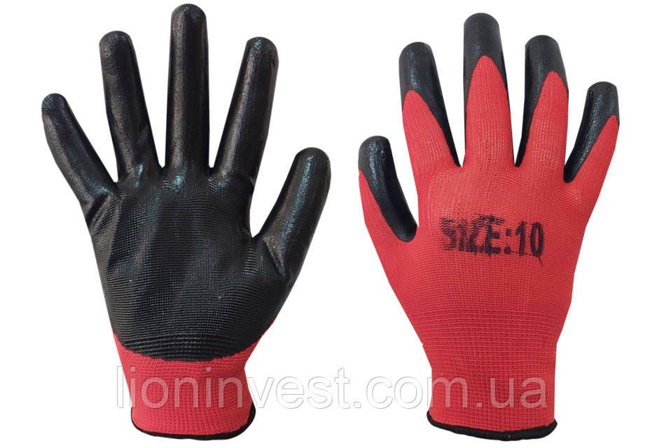 Перчатки стрейч с нитриловым покрытием
