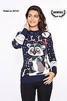 Стильный теплый шерстяной женский свитер с енотом (вязка)