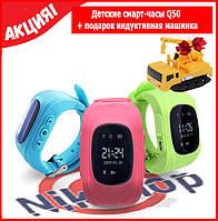 Детские Умные Часы Smart Baby Watch Q50 +  индуктивная машинка Inductive Truck в подарок
