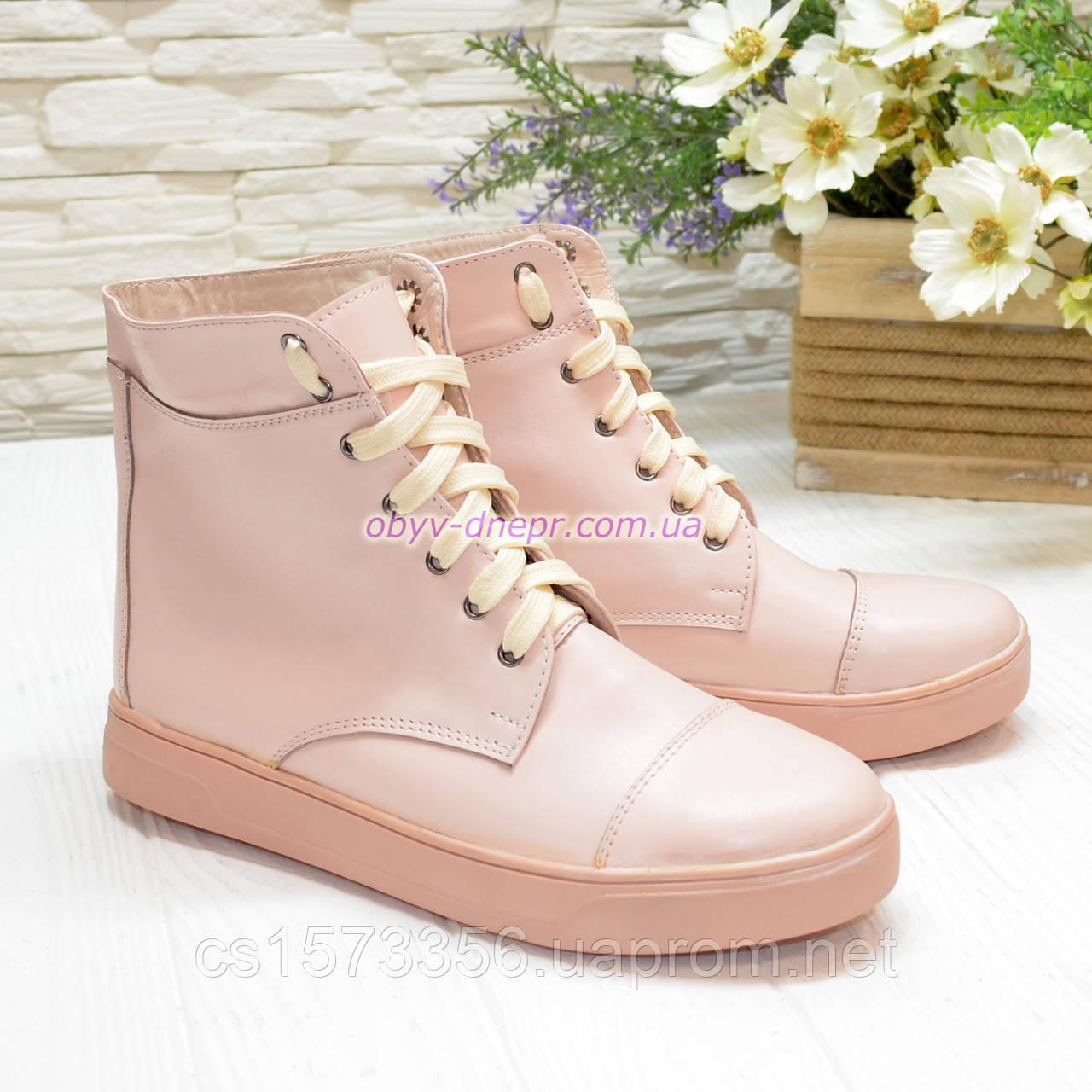 Ботинки кожаные женские на шнуровке, цвет пудра