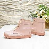 Ботинки кожаные женские на шнуровке, цвет пудра, фото 3
