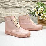 Ботинки кожаные женские на шнуровке, цвет пудра, фото 4