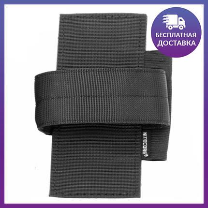 Модуль съёмный Nitecore NHL01 (для сумок NTC10, NEB10, NEB20) 6-1245-01-black, фото 2