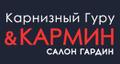 "Интернет-магазин ""Карнизный Гуру"""