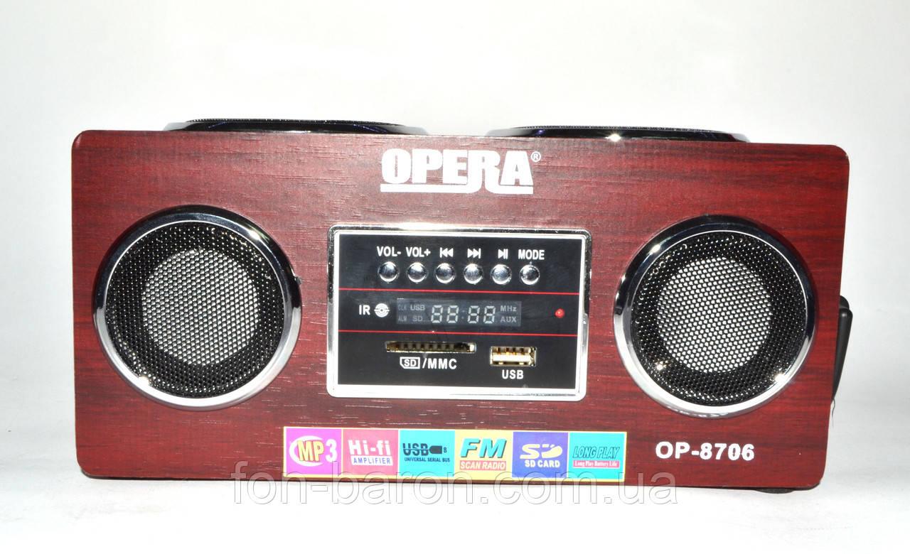 Портативная колонка OPERA OP-8706 радио, mp3, USB, SD, фото 1