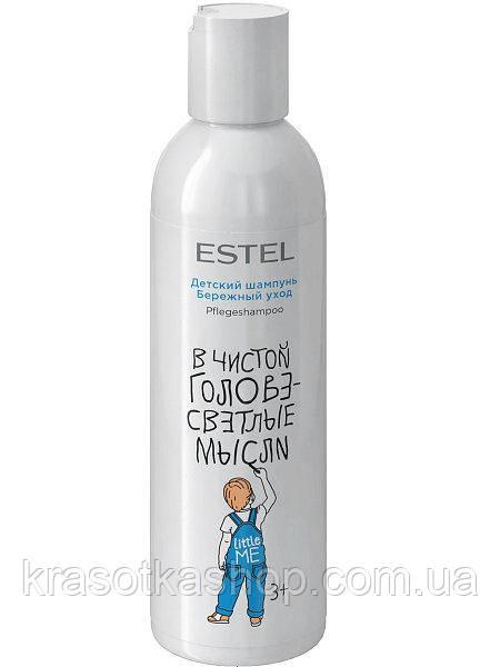 Детский шампунь для волос Бережный уход LITTLE ME, 200мл