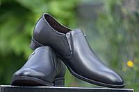 Кожаные туфли Ікос 27