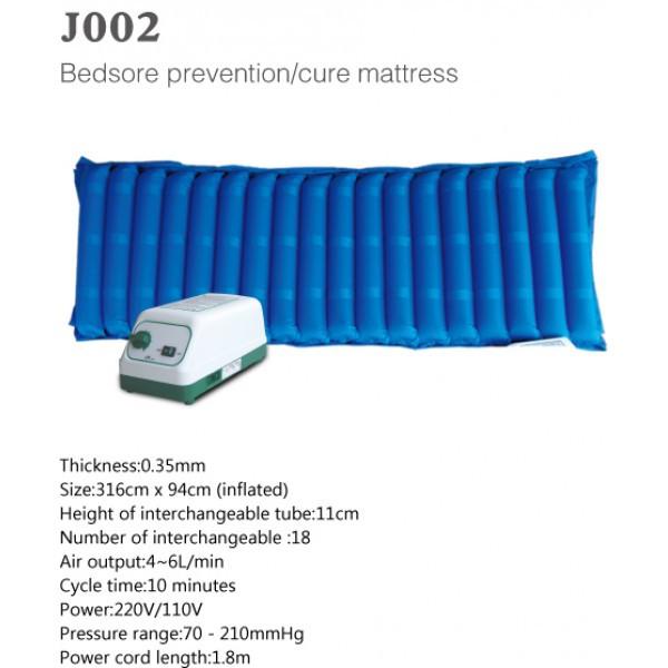 Протипролежневий матрац J002