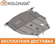 Защита двигателя Nissan X-Trail T30 (2001-2007) Кольчуга
