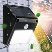 Уличный фонарь с датчиком движения 12 led wall lights, уличный светильник на солнечной батареи