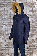 Мужская зимняя куртка Danstar KZ-172с (50) темно-синяя