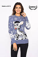 Красивый праздничный шерстяной женский свитер  (вязка)