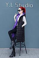 Хит!!! Женская удлиненная  стеганная жилетка фабричный Китай с капюшоном