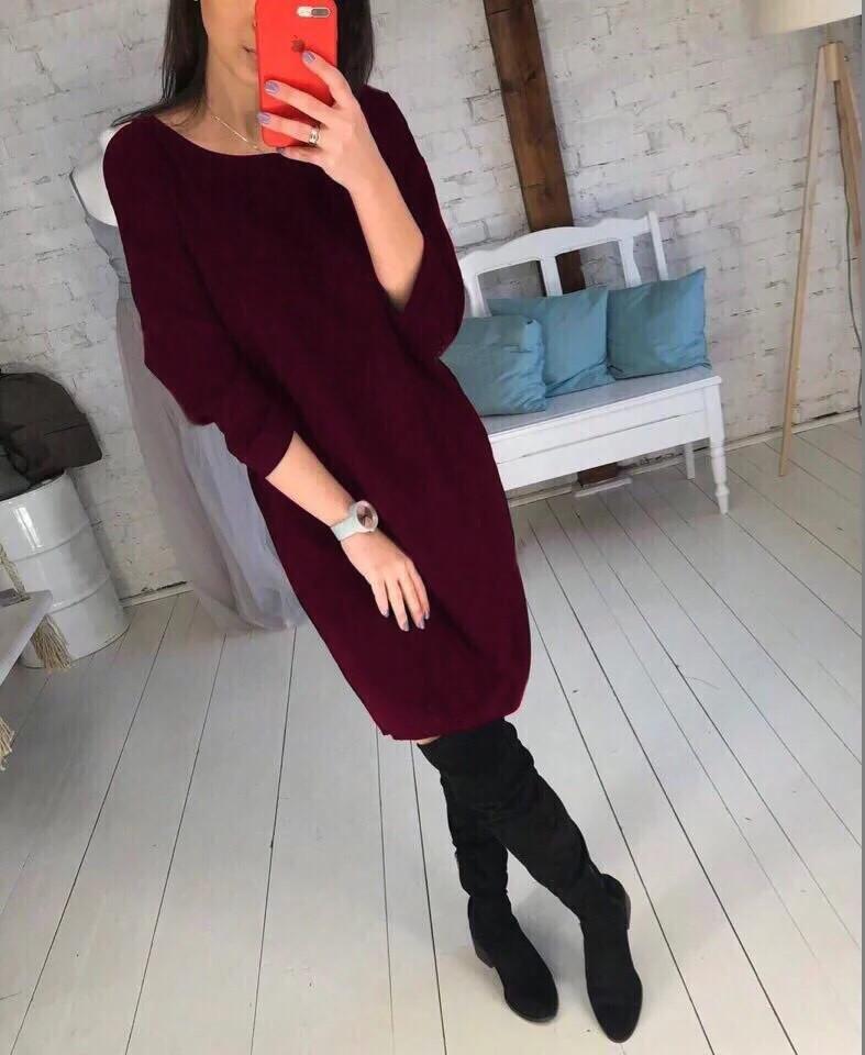 Платье теплое в стиле оверсайз
