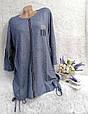 Туника женская модная стильная размер 2XL-4XL купить оптом со склада 7км Одесса, фото 2