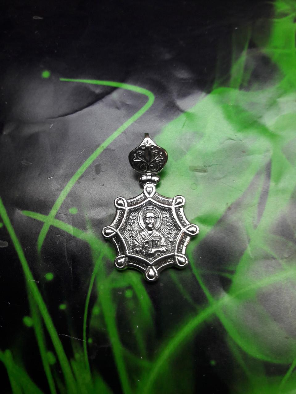 Серебряная иконка с образами