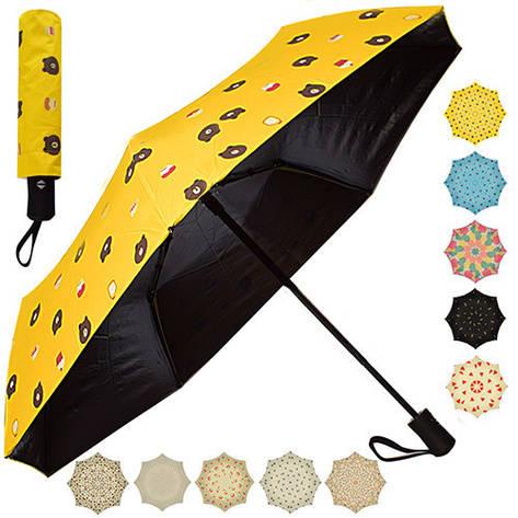 Зонт автомат r55см 8сп в чехле, фото 2