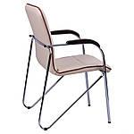 Кресло Самба хром орех Неаполь Неаполь N-17 с кантом, фото 5